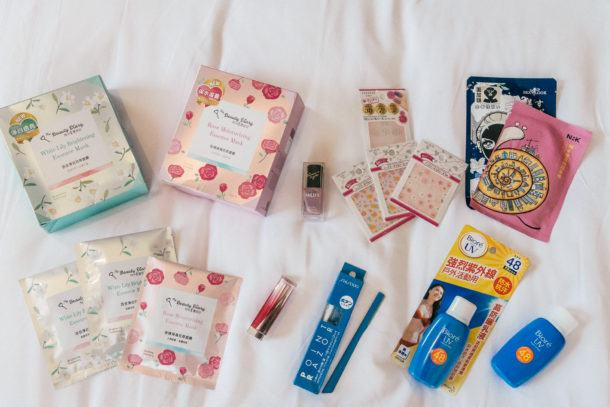 Taiwan Beauty Products