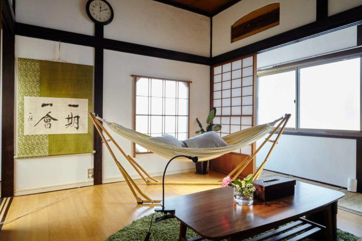 6. Amazing Traditional Japanese Style House
