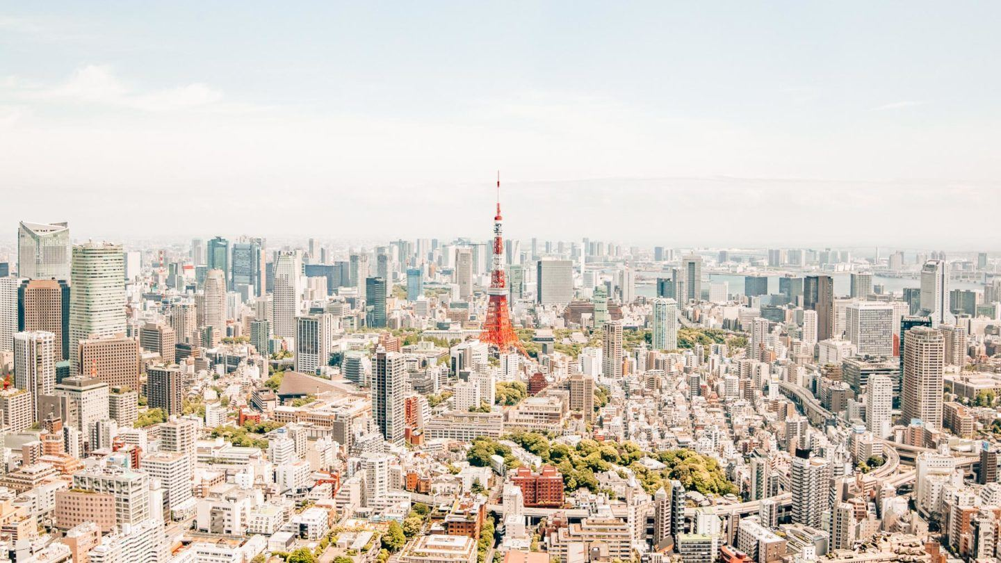 Best place to stay in Tokyo, bu travel blogger What The Fab