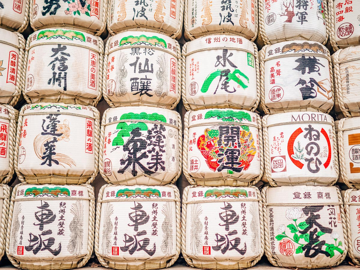 11 Things You Need to Put on Your Tokyo Itinerary